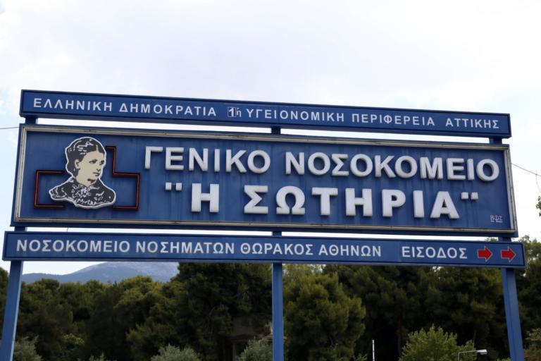 «Άρον-άρον κρύβουν τα ράντζα στο νοσοκομείο Σωτηρία – Θέτουν σε κίνδυνο ασθενείς» λέει η ΠΟΕΔΗΝ   Newsit.gr
