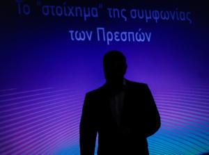 "Le Monde: ""Ο Τσίπρας παίζει άλλη μία παρτίδα πολιτικού πόκερ"""