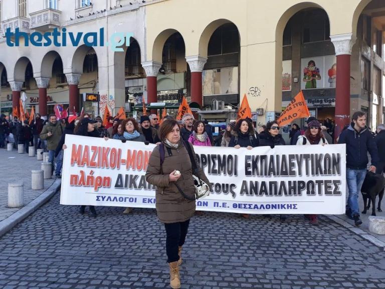 Θεσσαλονίκη: Στους δρόμους οι εκπαιδευτικοί – Πορεία διαμαρτυρίας προς το ΥΜΑΘ – video