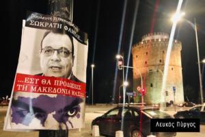 Αφίσες με τα πρόσωπα πολιτικών και στη Θεσσαλονίκη – Γέμισε το κέντρο