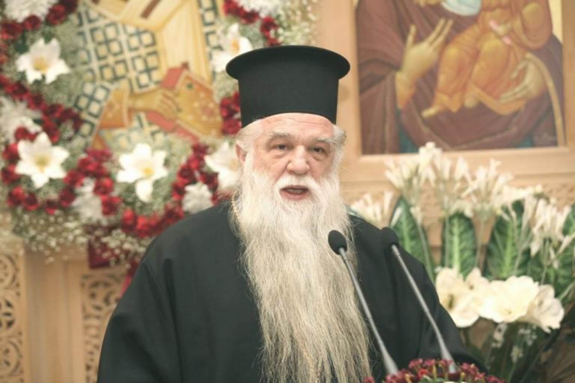 Ασπίδα στον Κουρουμπλή ο Αμβρόσιος - «Θα τον στηρίξουν οι άνθρωποι της εκκλησίας - Ψυχορραγούν στον ΣΥΡΙΖΑ»