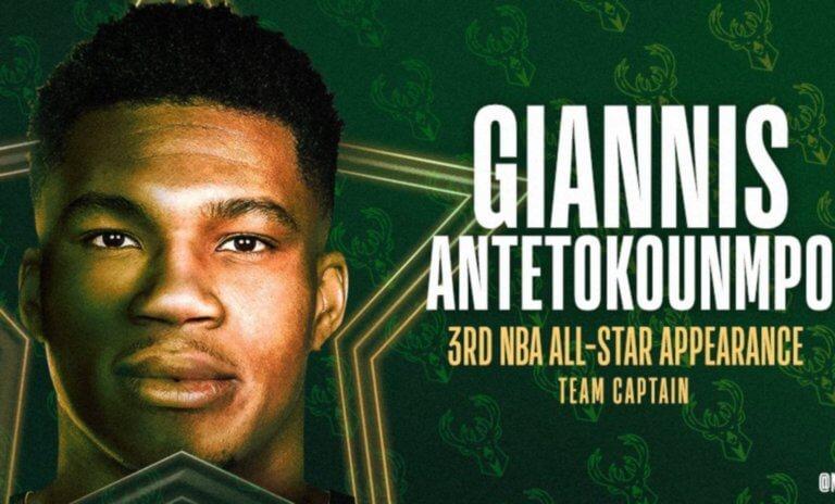 Αντετοκούνμπο: Το μήνυμα του Γιάνναρου για την αρχηγία στο All Star Game!