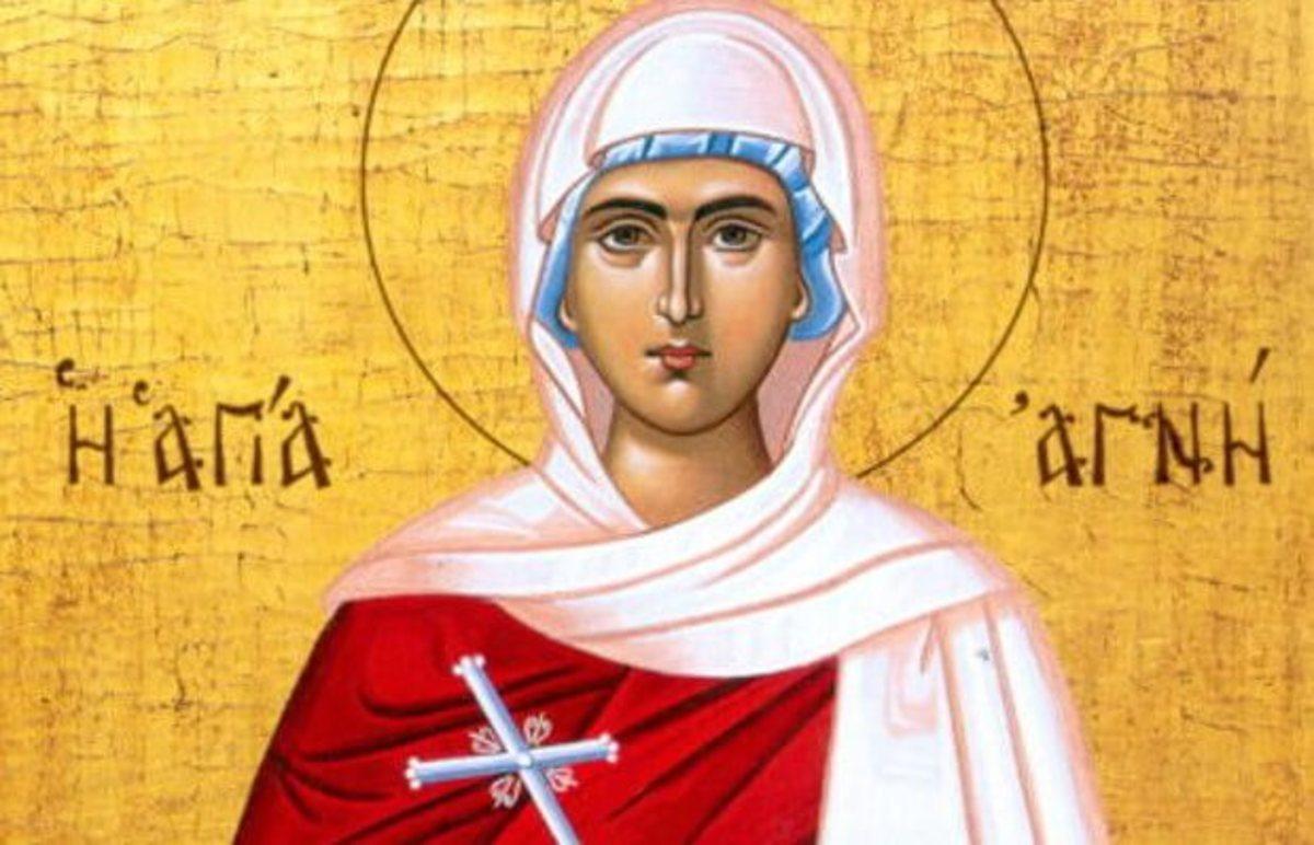 Σήμερα τιμάται η Αγία Αγνή | Newsit.gr