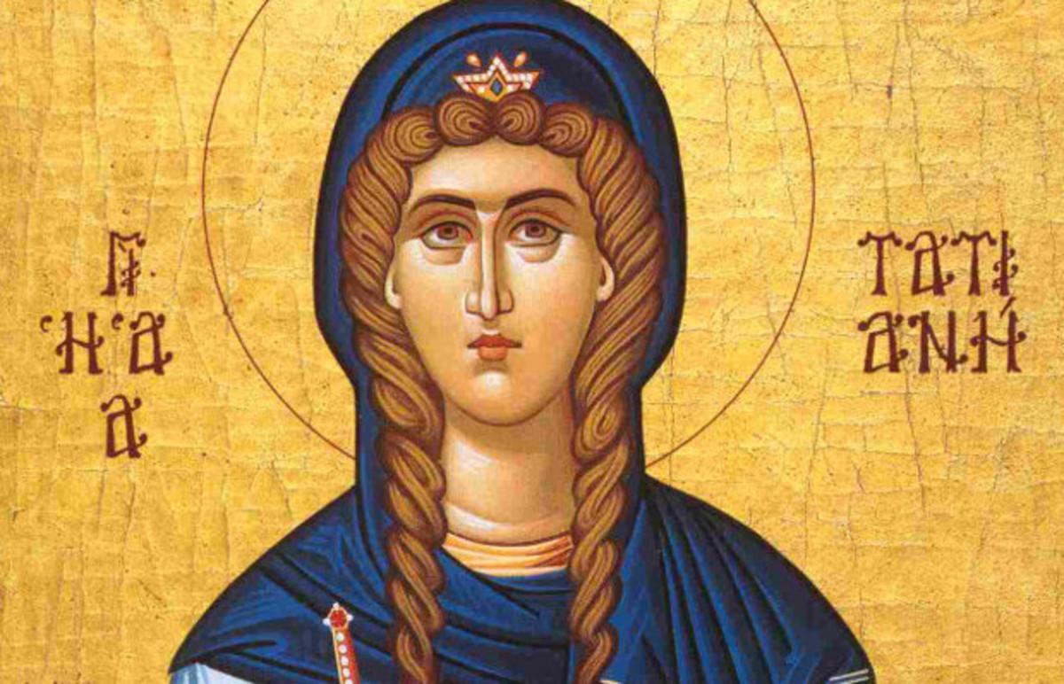 Σήμερα γιορτάζει η Αγία Τατιανή | Newsit.gr