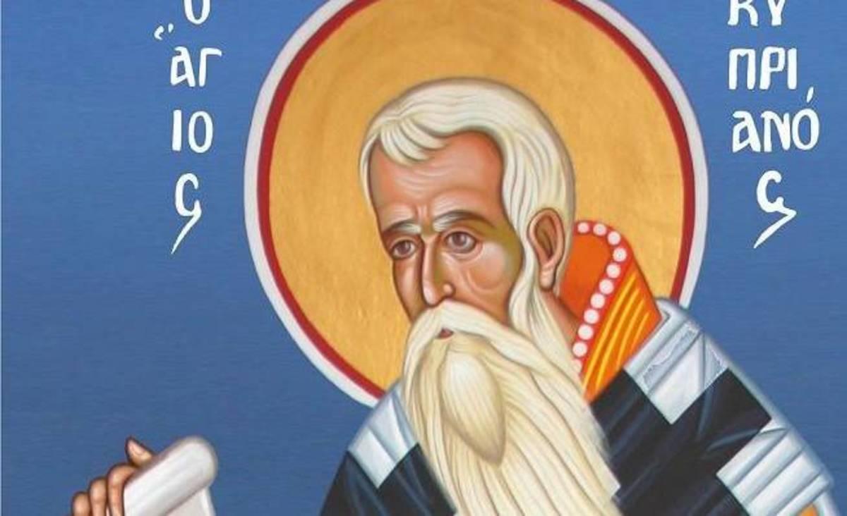 Προσευχή Αγίου Κυπριανού για προστασία από τη μαγεία | Newsit.gr