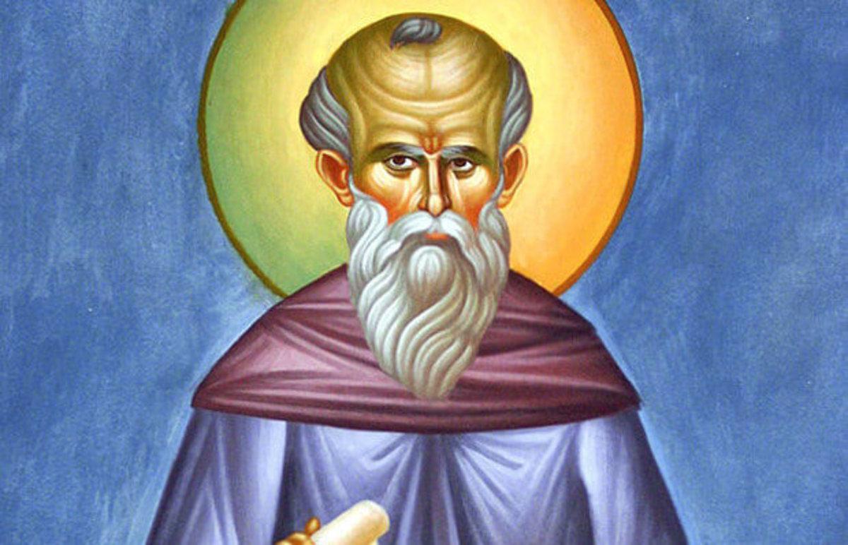 Σήμερα εορτάζει ο Άγιος Μάξιμος ο Ομολογητής