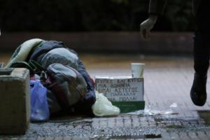 Καιρός – Αθήνα: Θερμαινόμενοι χώροι του δήμου για τους άστεγους