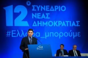 Αυγενάκης: Δεν υπάρχουν περιθώρια για χαλαρή ψήφο