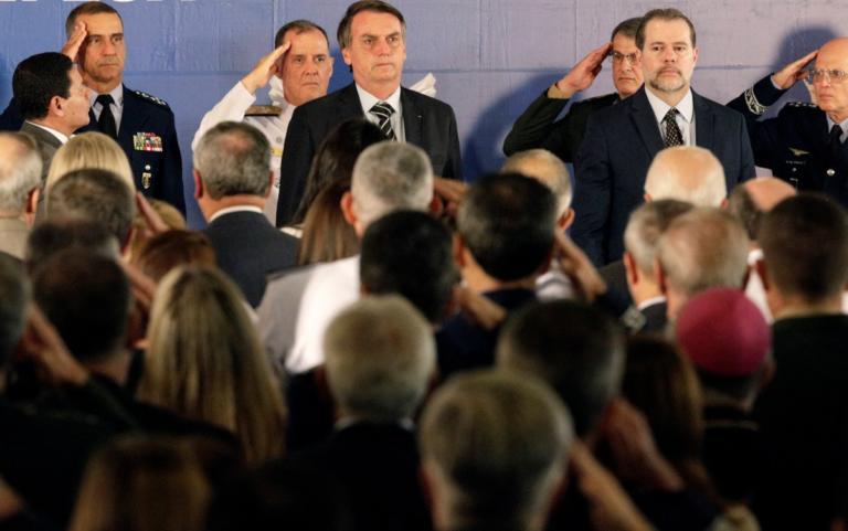 Βραζιλία: Πογκρόμ απολύσεων αντιφρονούντων εργαζομένων στο Δημόσιο   Newsit.gr