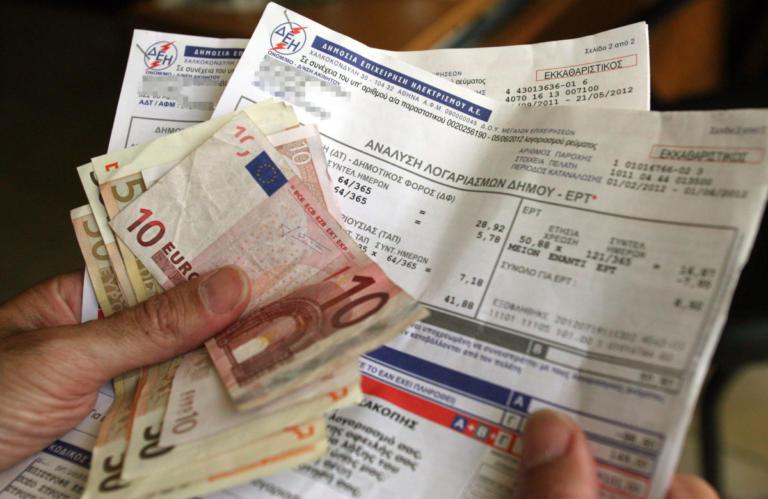 ΔΕΗ: Τα πάνω κάτω στους λογαριασμούς ρεύματος | Newsit.gr