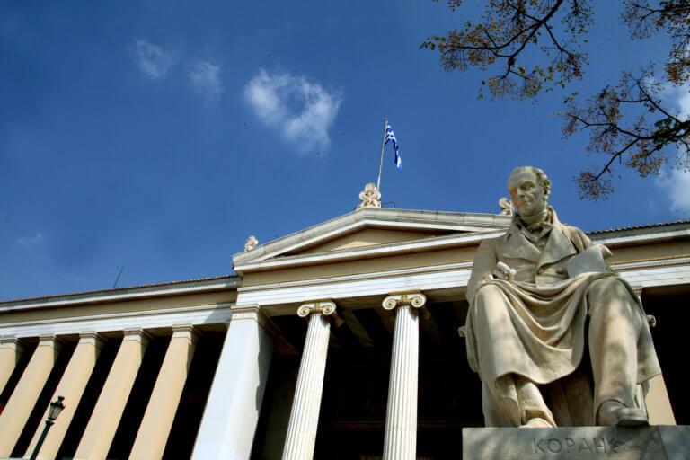 Αυτά είναι τα καλύτερα ελληνικά πανεπιστήμια – Δείτε την παγκόσμια κατάταξη
