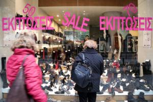 Χειμερινές εκπτώσεις 2019 – Κυριακή 20 Ιανουαρίου ανοιχτά τα καταστήματα – Δείτε το ωράριο