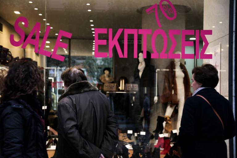 Χειμερινές εκπτώσεις 2019 – Αύριο Κυριακή 20/01 ανοιχτά τα καταστήματα | Newsit.gr