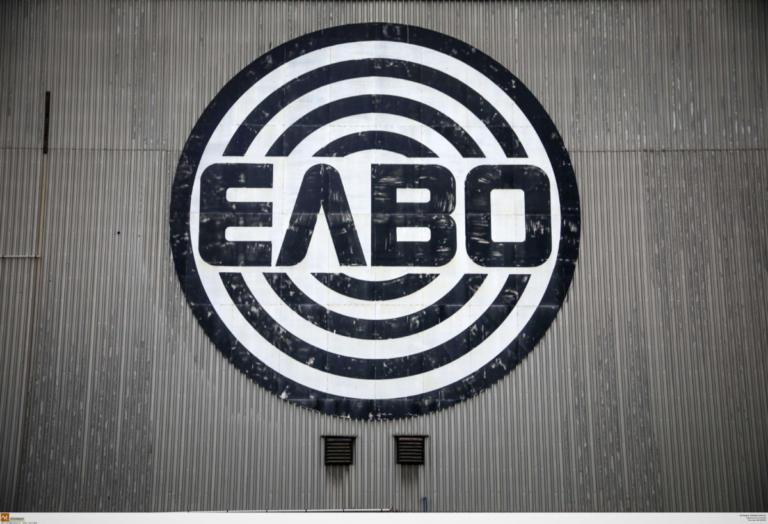 Στο επόμενο 10ήμερο ο διεθνής διαγωνισμός για την ΕΛΒΟ | Newsit.gr