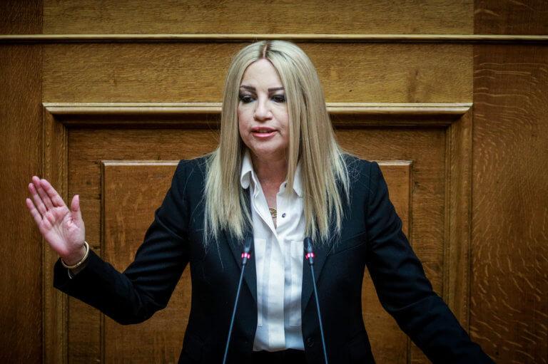 Γεννηματά: Go back κύριε Τσίπρα! Τα δώσατε όλα: Όνομα, γλώσσα, εθνότητα   Newsit.gr