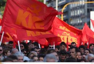 Συγκεντρώσεις του ΚΚΕ την Πέμπτη κατά της συμφωνίας Τσίπρα – Ζάεφ