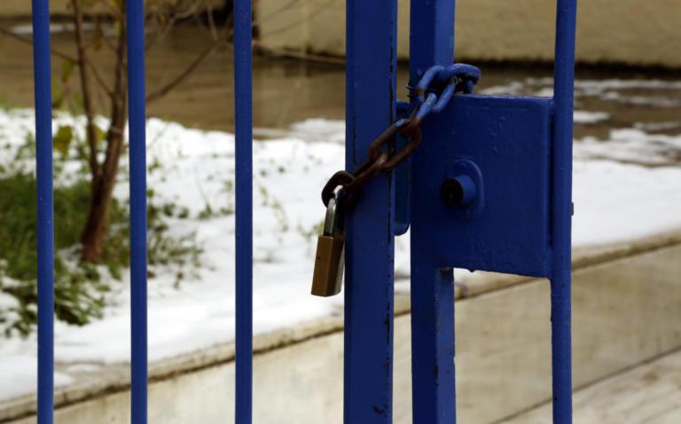 Κλειστά σχολεία σε όλη την Ελλάδα – Δείτε σε ποιες περιοχές δεν θα γίνουν μαθήματα την Τρίτη 08/01/2019 | Newsit.gr
