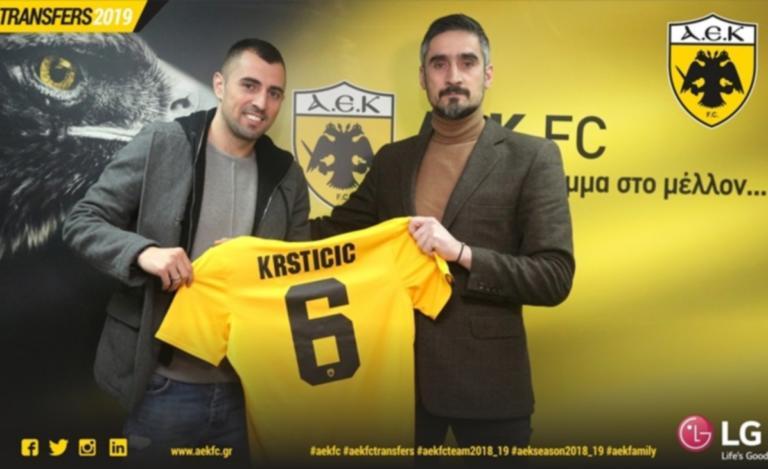 """ΑΕΚ: Ανακοίνωσε Κρίστιτσιτς! """"Έπρεπε να έχω έρθει από το καλοκαίρι""""   Newsit.gr"""