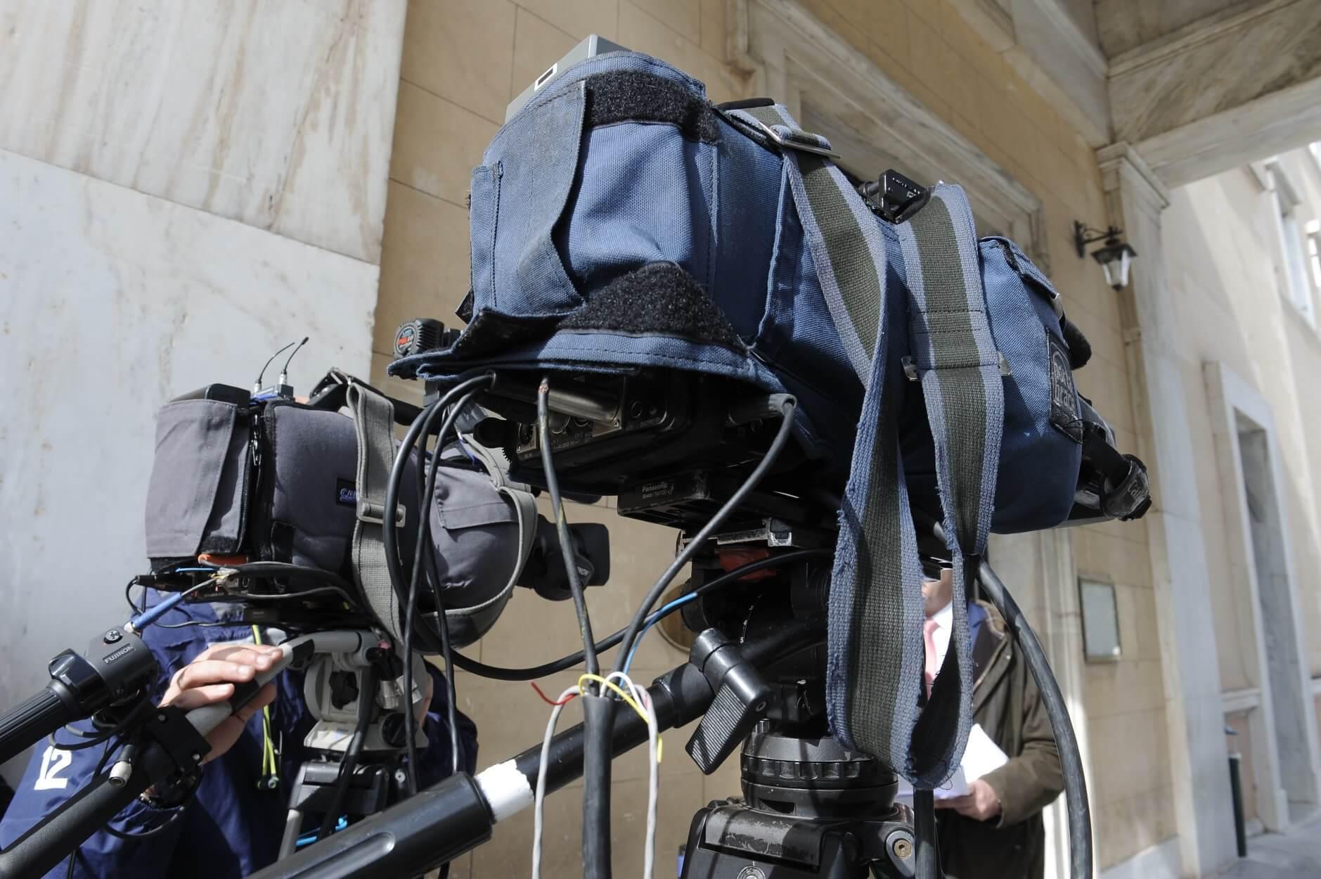 Τηλεοπτικές άδειες: Ενημέρωση στους ενδιαφερόμενους | Newsit.gr