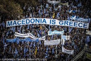 """Συλλαλητήριο: """"Τα όνειρα παίρνουν εκδίκηση""""! Μήνυμα του Μίκη Θεοδωράκη και αναβρασμός στην βόρεια Ελλάδα!"""
