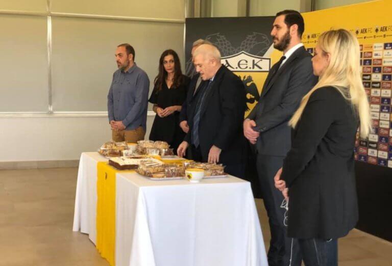 """ΑΕΚ: Με Μελισσανίδη η κοπή πίτας των """"κιτρινόμαυρων"""" – [pics]"""
