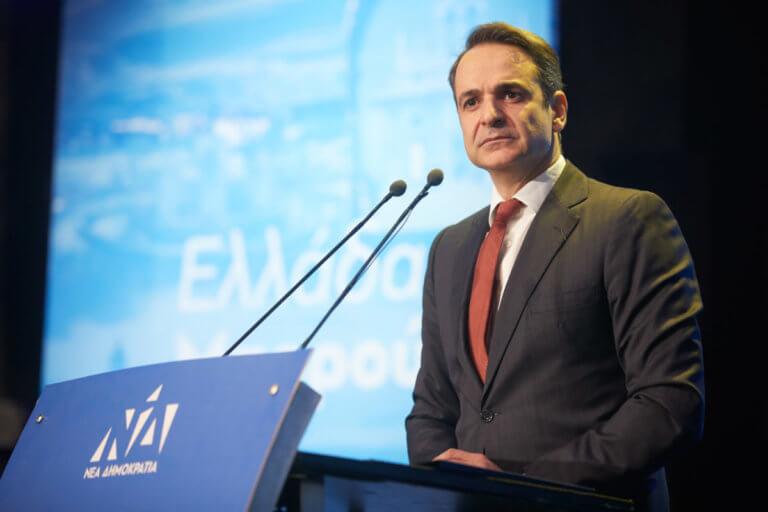 Τσιτσιπάς: Τα συγχαρητήρια του Κυριάκου Μητσοτάκη | Newsit.gr
