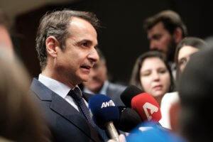 Μητσοτάκης: Πυλώνας Δημοκρατίας η δημοσιογραφία που πρέσβευε ο Π. Μπακογιάννης