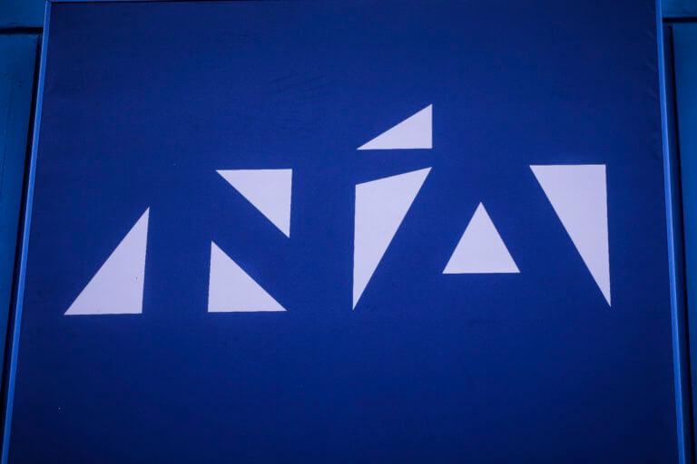 ΝΔ: Ο Τσίπρας τρέμει τις αποκαλύψεις Καμμένου | Newsit.gr