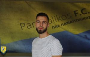 Παναιτωλικός: Ενισχύθηκε στην επίθεση με Μπαΐροβιτς
