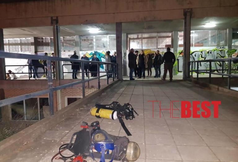 Φωτιά σε κτίριο του Πανεπιστημίου Πατρών | Newsit.gr