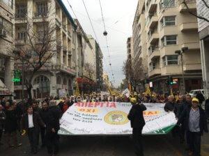 Πορεία εργαζομένων στα ΕΛ.ΤΑ. – Κλειστή η Σταδίου