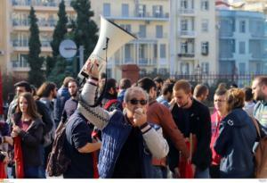 ΑΔΕΔΥ: 24ωρη απεργία την Πέμπτη 17 Ιανουαρίου