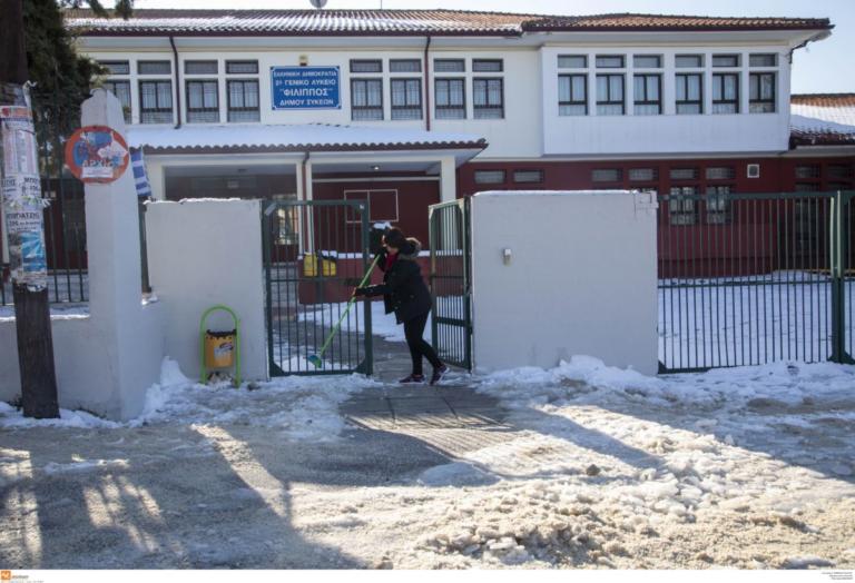Κλειστά σχολεία σε όλη την Ελλάδα   Newsit.gr