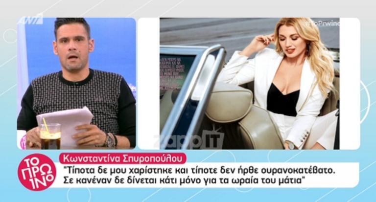Κακός χαμός για τη Σπυροπούλου στον αέρα! Ήρθε μήνυμα στη Σκορδά! | Newsit.gr