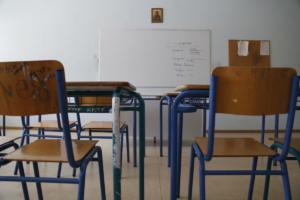 Νέα απεργία στα σχολεία την Πέμπτη και συγκέντρωση στη Βουλή