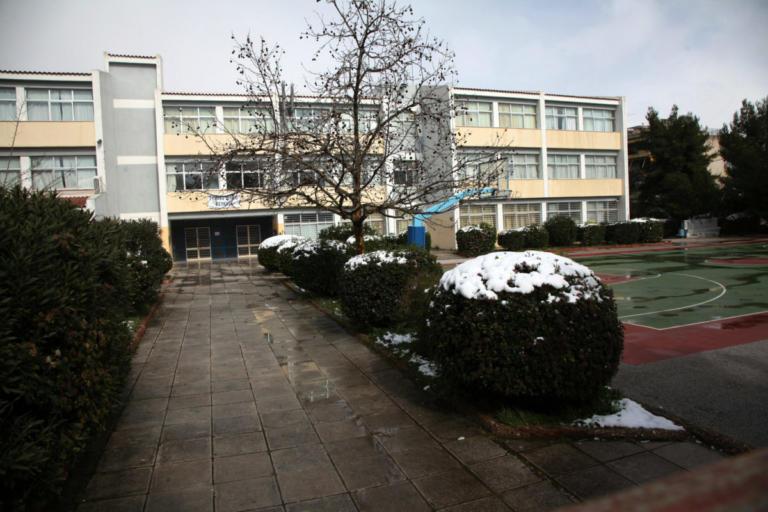 Κλειστά σχολεία στην Αττική – Πότε θα ληφθεί η απόφαση