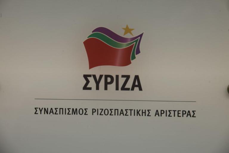ΣΥΡΙΖΑ: Ο Μητσοτάκης βρίσκεται πίσω από τις απειλές κατά βουλευτών | Newsit.gr