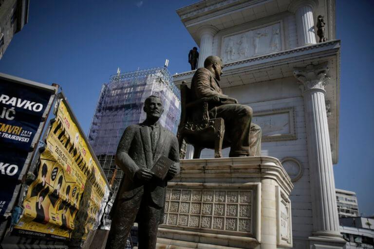 Σκόπια: Ευχαριστούν όλους τους Έλληνες που έβαλαν τέλος στην κρίση 30 χρόνων!