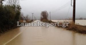 Λαμία: Φούσκωσε ο Σπερχειός ποταμός και χύθηκε στον κεντρικό δρόμο