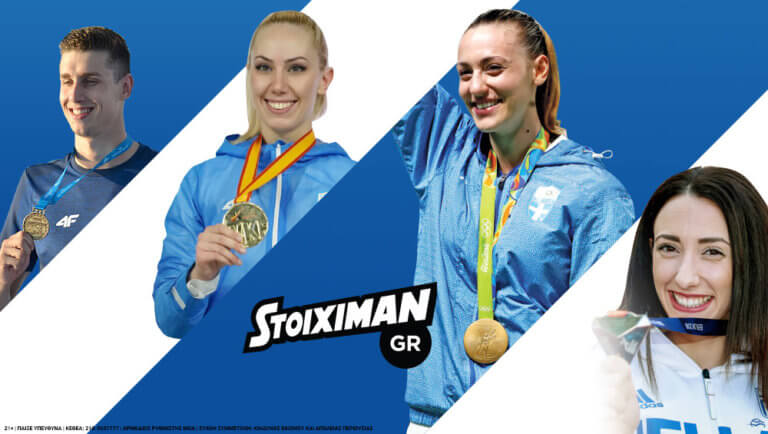 Η ομάδα της Stoiximan για τους Ολυμπιακούς Αγώνες του Τόκυο ανανεώνεται και επεκτείνεται