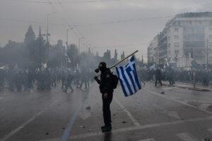 Μήνυση για τα επεισόδια στο τελευταίο συλλαλητήριο από την Παμμακεδονική Συνομοσπονδία!