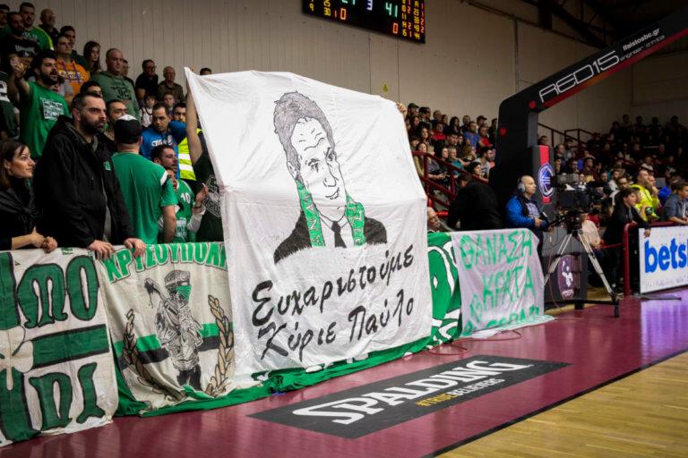 Παναθηναϊκός: Πανό για Παύλο και Θανάση Γιαννακόπουλο στη Λήμνο! [pics] | Newsit.gr