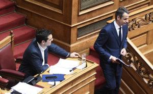«Ώρα μηδέν» για την πρόταση μομφής της ΝΔ κατά της κυβέρνησης