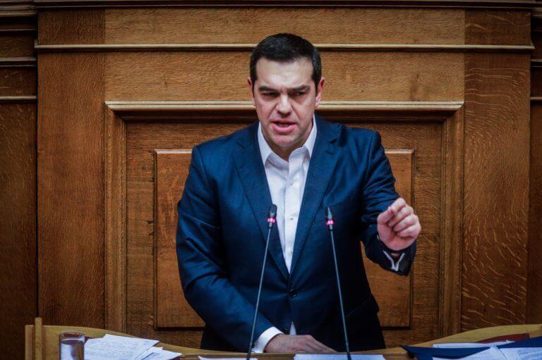 Τσίπρας: Αγώνας διαρκείας με φασισμό, ναζισμό και αντισημιτισμό | Newsit.gr