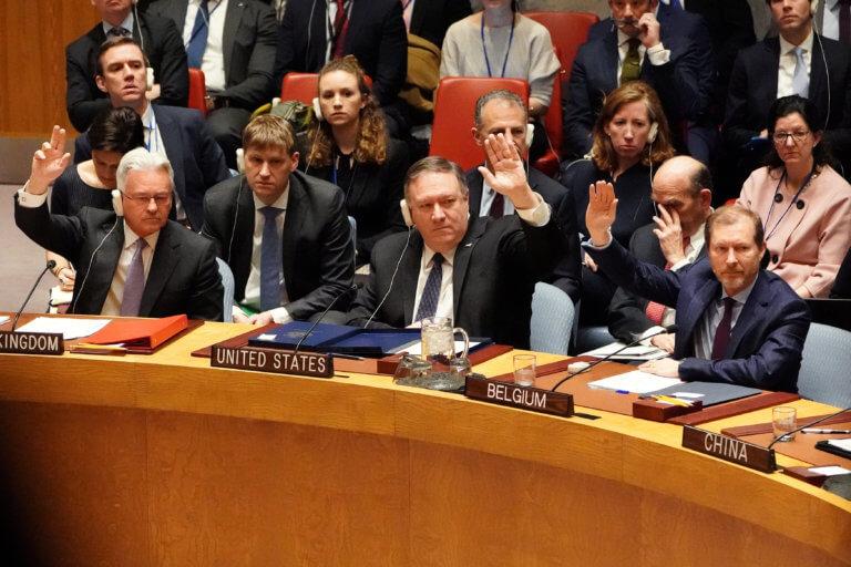 Θυελλώδης συνεδρίαση στο Συμβούλιο Ασφαλείας του ΟΗΕ για τη Βενεζουέλα | Newsit.gr