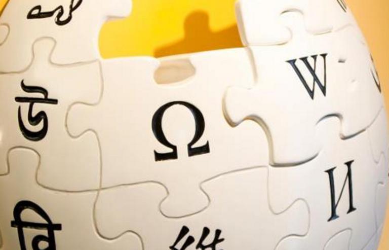 Αυτά είναι τα δημοφιλέστερα λήμματα στην ελληνική Wikipedia το 2018! | Newsit.gr