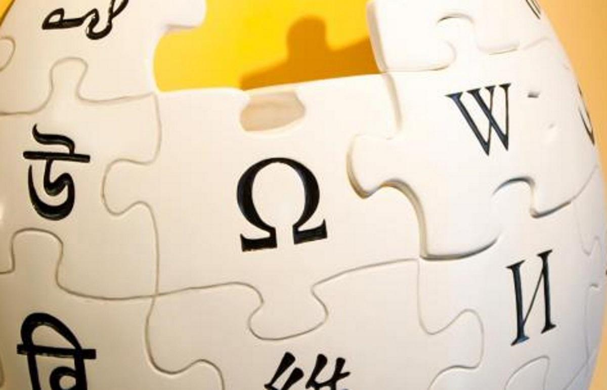 Αυτά είναι τα δημοφιλέστερα λήμματα στην ελληνική Wikipedia το 2018!