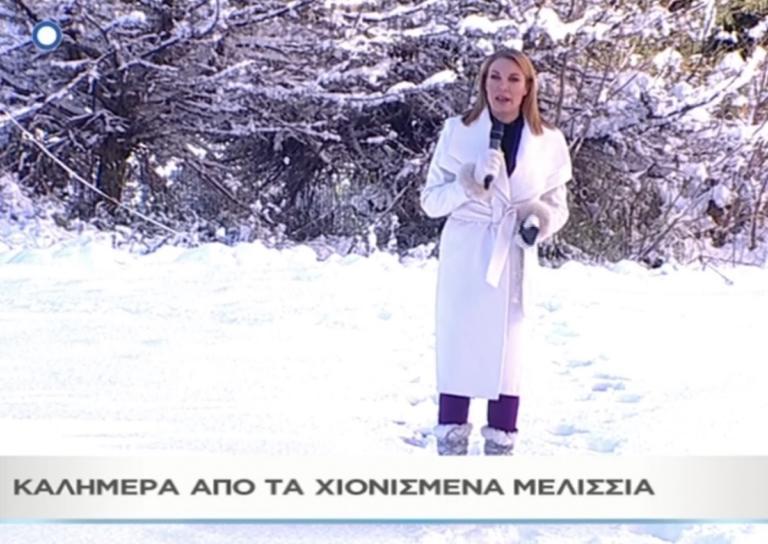 «Μαζί σου»: Η Τατιάνα Στεφανίδου έκανε έναρξη μέσα στα χιόνια! (video) | Newsit.gr