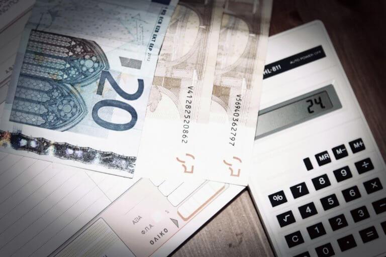 Η μείωση του αφορολόγητου θα καταπιεί τις επιπλέον αμοιβές όσων αμείβονται με τον κατώτατο μισθό | Newsit.gr