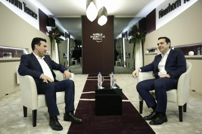 Ζάεφ: Αναγνωρίζουμε την ξεχωριστή αρχαία ελληνική ιστορία της Μακεδονίας   Newsit.gr